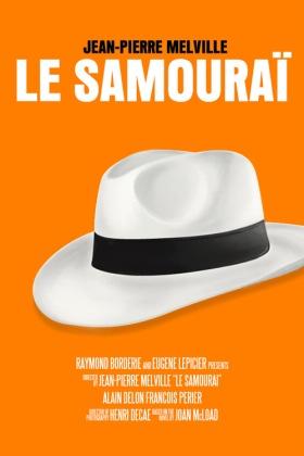 SAMUROI Poster