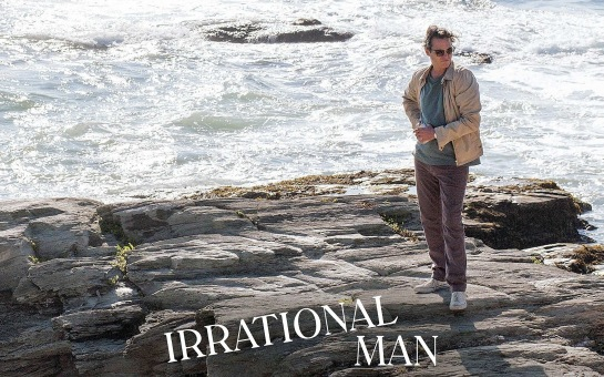 IRRATIONAL POSTER