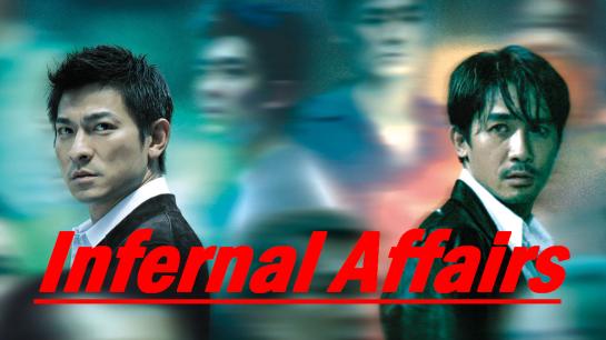 infernal-poster