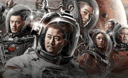 "REVIEW: ""The Wandering Earth"" (2019)"