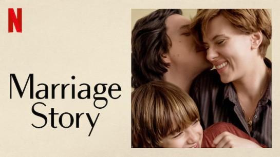 MarriagePOSTER